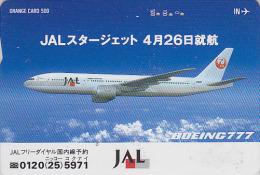 Carte Orange Japon - AVION - BOEING 777 - AIRLINES Japan Card - Airplane Plane Flugzeug JR Karte - Aviation 558 - Avions
