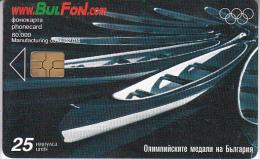 BULGARIA - Athens 2004 Olympics/Canoe-kayak, Bulfon Telecard 25 Units, Tirage 60000, 02/04, Used - Juegos Olímpicos