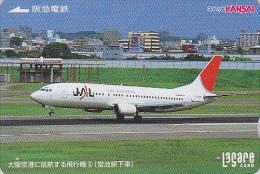 Carte Japon - AVION JAL  - AIRLINES Airplane Plane Japan Card - FLUGZEUG Lagare Karte - Aviation 561 - Airplanes