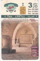 JORDAN - Um Qais 3, 09/99, used