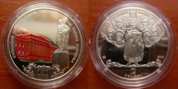 "Ukraine - 2 Grivna Coin 2014 ""180 Years Of Taras Shevchenko National University Of Kyiv"" UNC - Ucraina"
