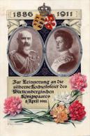 Entier Postal Allemand émis à L´occasion Des Noces D´argent Des époux Royaux De Würtenberg Le 8/4/1911 TTB - Stamped Stationery