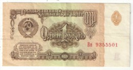 RUSSIE - 1 Rouble - 1961 - Russie