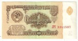 RUSSIE - 1 Rouble - 1961 - Russland
