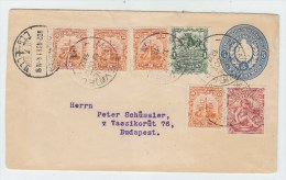 Uruguay/Hungary UPRATED PSE 1902 - Uruguay