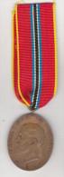 "Romania ""Carol I-st Jubilee Medal 1906"" - Roumanie ""Carol I M�daille du jubil� 1906"" - military variant"