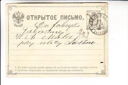 Stamped Stationery  Poland Warszawa 1880 - 1857-1916 Imperium