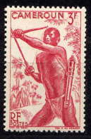 CAMEROUN - N° 286* - TIREUR A L'ARC - Unused Stamps