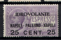 Italia Regno 1917 Sass.A2 **/MNH VF/F - Correo Aéreo