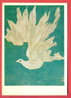 152427 / Japan  Art  Makoto Ueno - NEW YEAR - BIRD PIGEON - Russia Russie Russland Rusland - Paintings