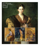 Grenada-2014-Art-Painting -World Famous Paintings - Grenada (1974-...)