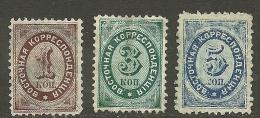 RUSSLAND RUSSIA 1872 Levant Levante Ottoman Empire Turkey Michel 6 - 8 O - Levant
