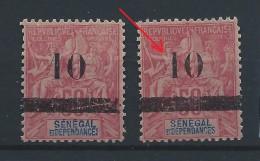 SENEGAL VARIÉTÉ DU N° 27 (*) COTE + 64 € - Used Stamps