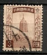 Timbres - Asie - Chine - Mandchourie - 1932-1945 - 3 Fen - - 1932-45 Mandchourie (Mandchoukouo)