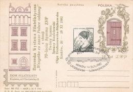 Poland 1982 Karol Mondral Souvenir Card - Polen