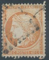 Lot N°26974    N°38, Oblit - 1870 Siege Of Paris