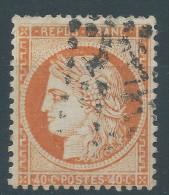 Lot N°26980    Variété/n°38, Oblit GC, Taches Blanches C De 40C, Aprés S De POSTES, Filet OUEST - 1870 Siege Of Paris