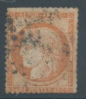 Lot N°26982    Variété/n°38, Oblit GC, Fond Ligné - 1870 Siege Of Paris