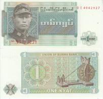BURMA 1 KYAT 1972 FDS UNC - Myanmar