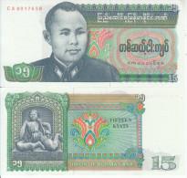 BURMA 15 KYATS 1986 FDS UNC - Myanmar