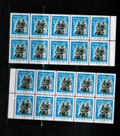CANADA 1968, #488a-ai, CHRISTMAS: INUIT SOAPSTONES CARVING, LEFT & RIGHT SIDE OF PANE  MNH - Pages De Carnets