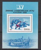 russie neuf ** bloc n� 197 sport : jeux olympiques de calgary : hockey sur glace