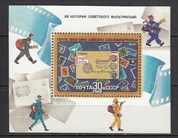 russie neuf ** bloc n� 198 timbre sur timbre et bloc 200