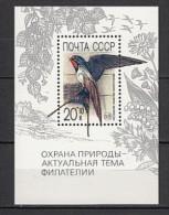 russie neuf ** bloc n� 210 faune : oiseau : hirondelle