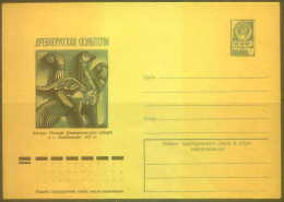 RUSSIA USSR Stamped Stationery Ganzsache 12437 1977.11.11 Birds Vladimir Church 12th Century - 1970-79