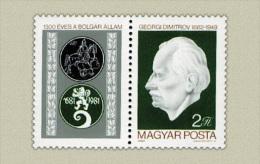 Hungary 1982. Georg Dimitrov Segmental Stamp MNH (**) Michel: 3556 / 0.60 EUR - Ungarn