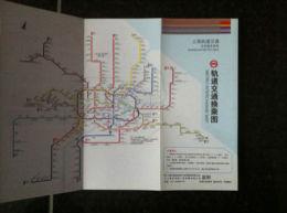 Transit Map Shangai - China / Subway / Bus / Tram / U Bahn/ Métro / Tramway / Strassenbahn - World