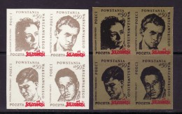 POLAND SOLIDARNOSC - 1986 POCZTA SOLIDARNOSC - POETS WARSAW UPRISING SET - Solidarnosc-Vignetten
