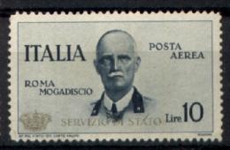 Italia Regno 1934 Coroncina Sass.SA 2 Senza Gomma, No Gum  (*)/MNG VF/F - Cert.Chiavarello - 1900-44 Vittorio Emanuele III