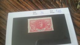 LOT 225485 TIMBRE DE COLONIE SENEGAL NEUF* N�34 VALEUR 16 EUROS