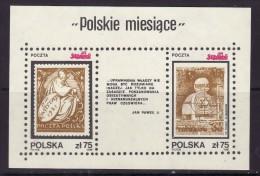 POLAND SOLIDARNOSC - 1987 POCZTA SOLIDARNOSC - POLISH MONTHS - MARCH  MS MNH - Solidarnosc-Vignetten