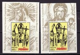 POLAND SOLIDARNOSC - 1987 POCZTA SOLIDARNOSC  - POPE JP II  MS  MNH - Solidarnosc-Vignetten