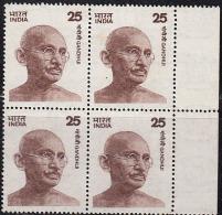 India MNH 1976 , 25p Large Gandhi Pair, Block Of 4, Definitive, - Blocks & Kleinbögen