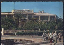WC217 MUNICIPALITY OF MASSAWA - Erythrée
