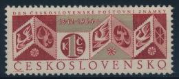 **Czechoslovakia 1965 Mi 1590 MNH - Tschechoslowakei/CSSR