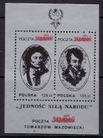 POLAND SOLIDARNOSC - 1986 POCZTA SOLIDARNOSC TOMASZOW MAZOWIECKI - KOSCIUSZKO & PONIATOWSKI  MSMNH - Solidarnosc-Vignetten