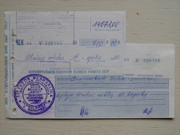 Sale! Bank Cheque Check From USSR Lithuania  3 Scans - Lituanie