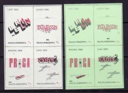 POLAND SOLIDARNOSC - 1986 POCZTA PODZIEMNA  - SOVIET INVASIONS  MS  MNH - Vignettes Solidarnosc