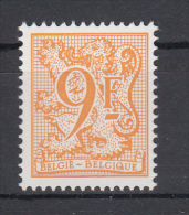Nr 2159P6 **, Cote = 28 € (X12127) - 1977-1985 Cijfer Op De Leeuw