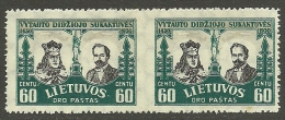 LITAUEN Lithuania 1930 Michel 312 * Paar ERROR = Mitte Ungezähnt/pair, Imperforated In Between !! - Lithuania