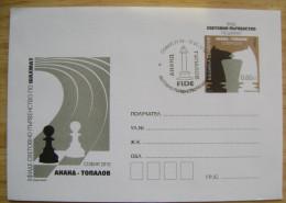 2010 BULGARIA COVER FIDE CHESS WORLD CHAMPION MATCH ANAND TOPALOV SOFIA - Chess