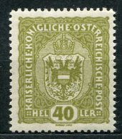 �sterreich Nr.194         **  mint       (533)