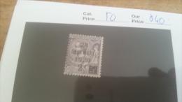 LOT 225513 TIMBRE DE MONACO NEUF* N�50 VALEUR 40 EUROS