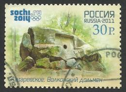 Russia, 30 R. 2011, ITC # 1527, Used - 1992-.... Federation