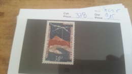 LOT 225535 TIMBRE DE MONACO NEUF* N�378 VALEUR 15 EUROS