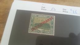 LOT 225565 TIMBRE DE COLONIE SARRE NEUF* N�13 VALEUR 26 EUROS